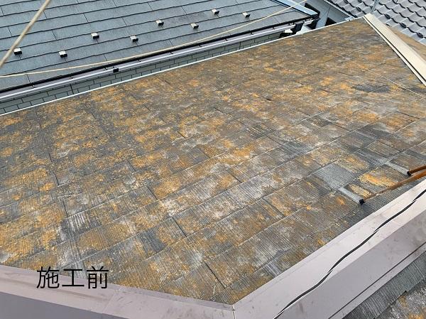神奈川県相模原市 屋根塗装 施工前 無料現場調査 化粧スレート屋根の劣化症状1